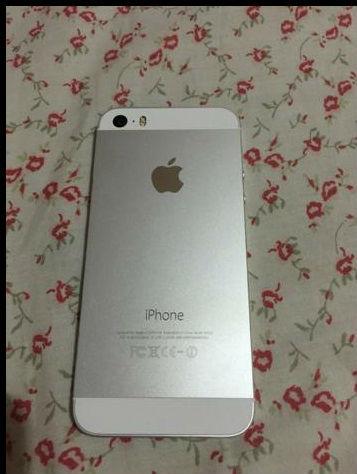 Vendo IPhone 5s Libre Seminuevo - Imagen1