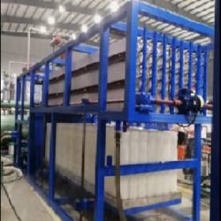 Máquina de Hielo Industrial